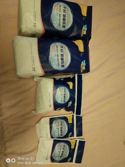 子初 防溢乳垫一次性隔奶垫溢奶垫 产后防溢乳贴100片*2盒 晒单图