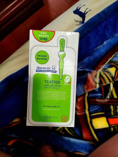 美迪惠尔(Mediheal)水润保湿面膜10片水库针剂(补水 男女护肤适用)可莱丝 韩国进口 晒单图