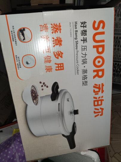 苏泊尔SUPOR好帮手铝合金压力锅9.0L带蒸格26cm高压锅燃气专用YL269H2 晒单图