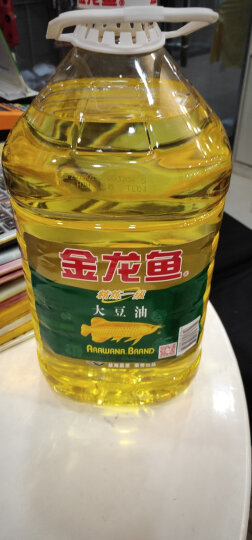 金龙鱼 精炼一级大豆油 5L 正宗大豆油 食用油 多用途 健康好油 5L*4/箱 晒单图