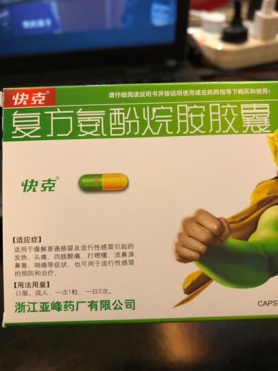 仁和 桂龙咳喘宁片 24片/盒 感冒药咳嗽止咳化痰 用于风寒 痰湿阴肺引起的咳嗽 气喘 晒单图