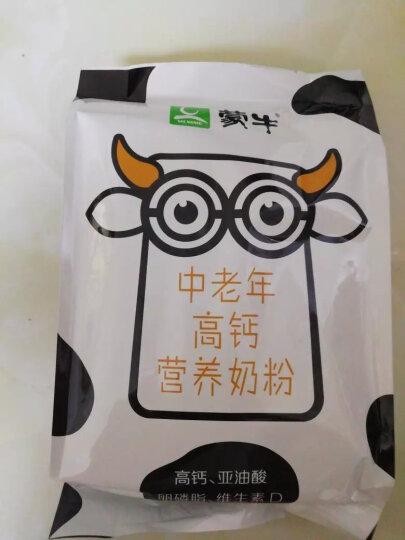 蒙牛 中老年高钙营养奶粉 400g(便携条装)成人奶粉 晒单图