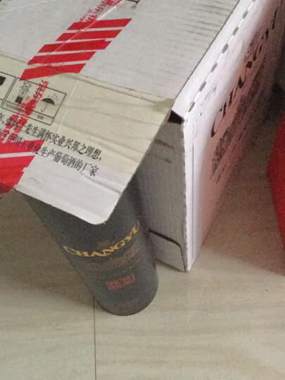 张裕 优选级精品 赤霞珠干红葡萄酒 750ml*2瓶 双支礼盒装(皮盒) 晒单图