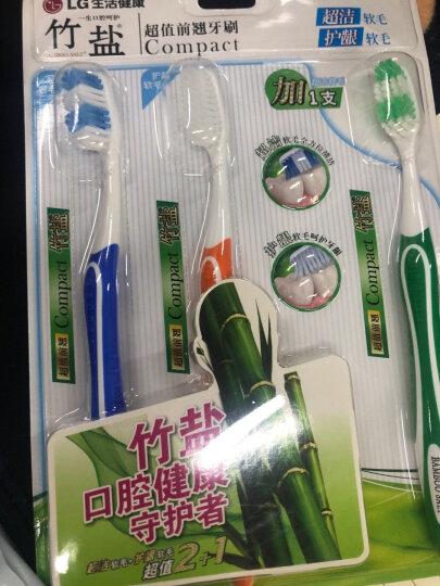LG竹盐牙刷  莹亮纤巧2支装 竹盐成分软毛 深入清洁 呵护牙龈(精巧纤细刷头 专为女性设计) 晒单图