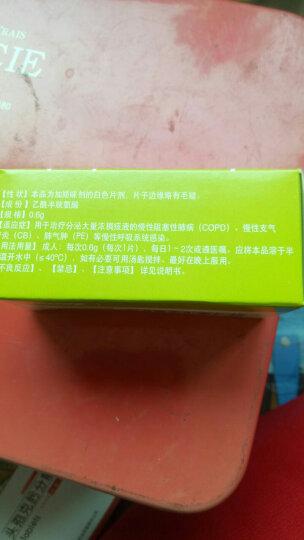 抗之霸  乙酰螺旋霉素片 0.1g(10万单位)*12片*2板/盒 晒单图