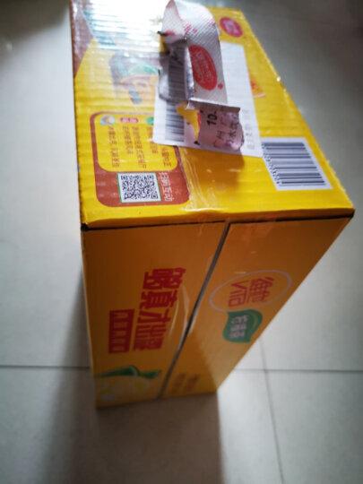 维他奶 维他柠檬茶饮料250ml*16盒 柠檬味红茶饮品 宅家必囤饮料 礼盒装 晒单图