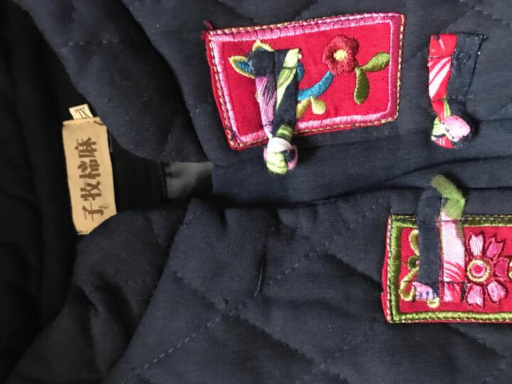 子牧棉麻冬季新款民族风中式复古上衣中式绣花盘扣棉衣短外套5137 枣红色 XXL 晒单图