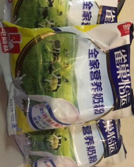 雀巢(Nestle) 成人奶粉 高钙  营养奶粉 袋装400g(新老包装随机发货) 晒单图