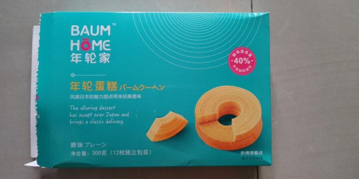广合 白兰地酒浸樱桃口味软式甜饼 280g 晒单图