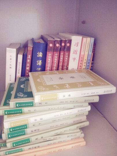 中国美学通史1:先秦卷 晒单图