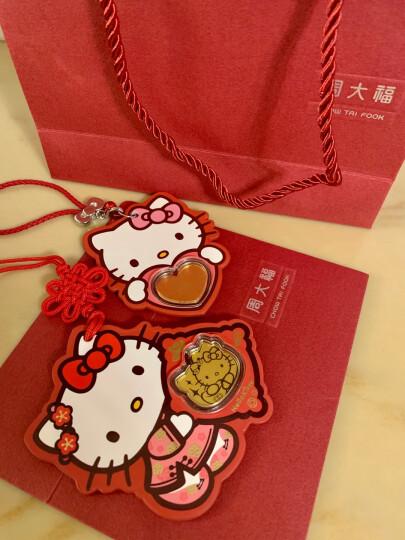 周大福 Hello Kitty凯蒂猫系列 定价足金黄金金币/金章/挂饰 R19957 360元 晒单图