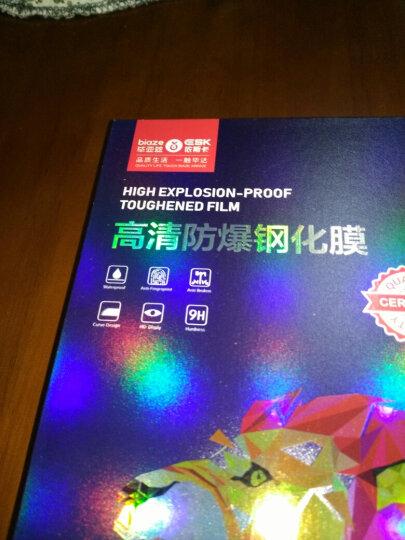 依斯卡 (第二代)苹果SE2钢化膜 新iPhoneSE/8/7/6S/6手机贴膜抗蓝光非全屏覆盖玻璃保护膜防指纹 送神器JM126 晒单图