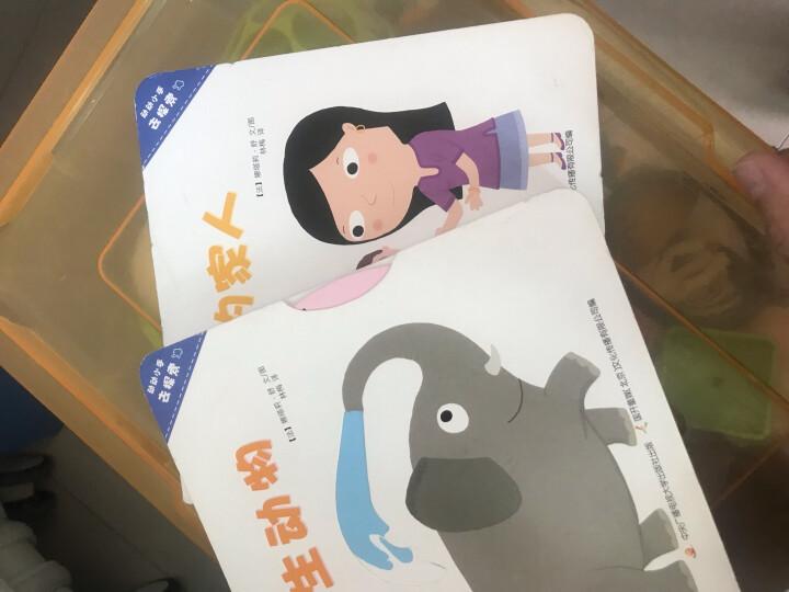 男孩健康成长系列:宝宝手指认知书(精装共5册) 晒单图