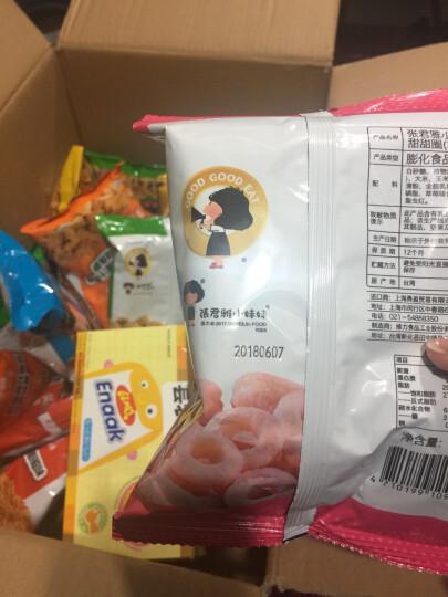 中国台湾进口张君雅小妹妹休闲丸子(海苔味)80g(新老包装随机发送) 晒单图