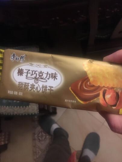 康师傅 甜酥夹心饼干营养早餐办公室休闲零食小吃 榛子巧克力味80g 晒单图