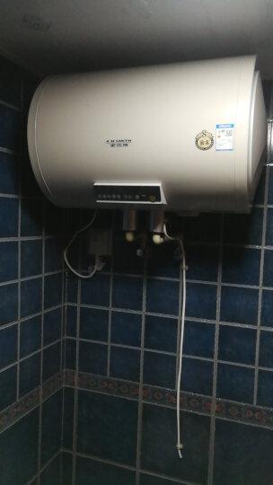 史密斯(A.O.SMITH)60升电热水器 短款 金圭内胆8年包换 免更换镁棒 速热遥控预约 1级能效 E60MDQ-B 家电 晒单图
