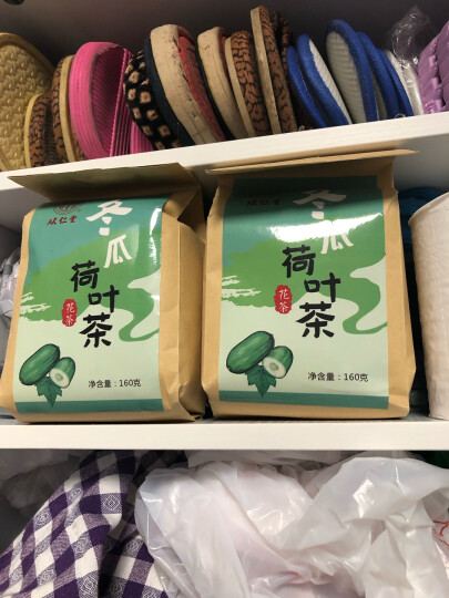 【发3袋】从仁堂冬瓜荷叶茶决明子袋泡包40小包 晒单图