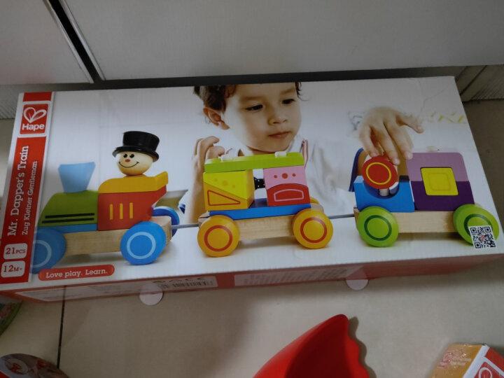 德国(Hape)儿童火车积木玩具车拆装组装拼搭儿童玩具玩具1-3-6岁儿童礼物积木小火车 1岁+ E8037 晒单图