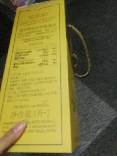 西班牙原装进口 黛尼(DalySol)压榨一级芥花籽油(菜籽油)1L 晒单图