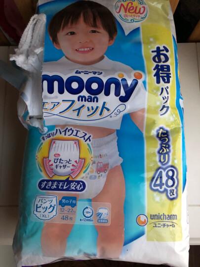 尤妮佳 moony 拉拉裤(男女通用)XL48片(12-22kg)加大号婴儿尿不湿畅透增量 晒单图
