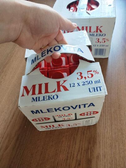 波兰进口 妙可Mlekovita 全脂牛奶纯牛奶 250ml*12盒 晒单图