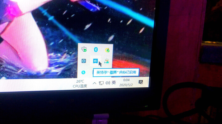 英特尔(Intel) Optane 傲腾H10 M.2 PCIe 3.0 3D XPoint固态盘 傲腾固态H10 16G+256G 原装16G+西数2TB台盘 晒单图