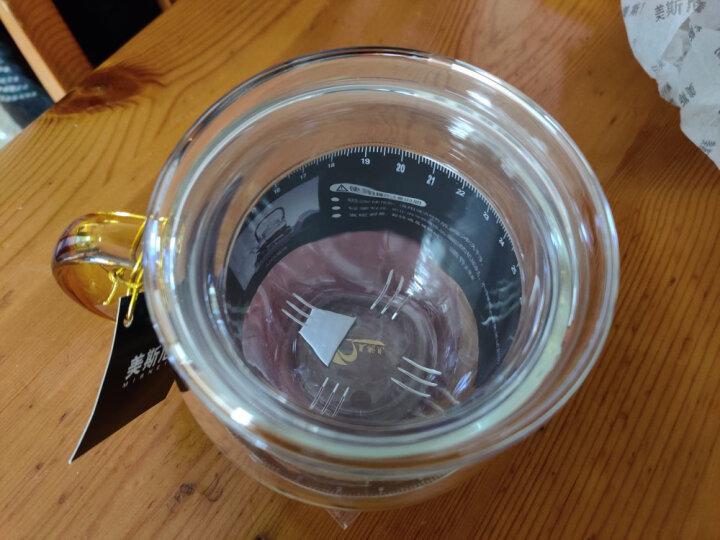 美斯尼玻璃杯水杯花茶杯带过滤加厚耐热玻璃 大蜜蜂380毫升 晒单图