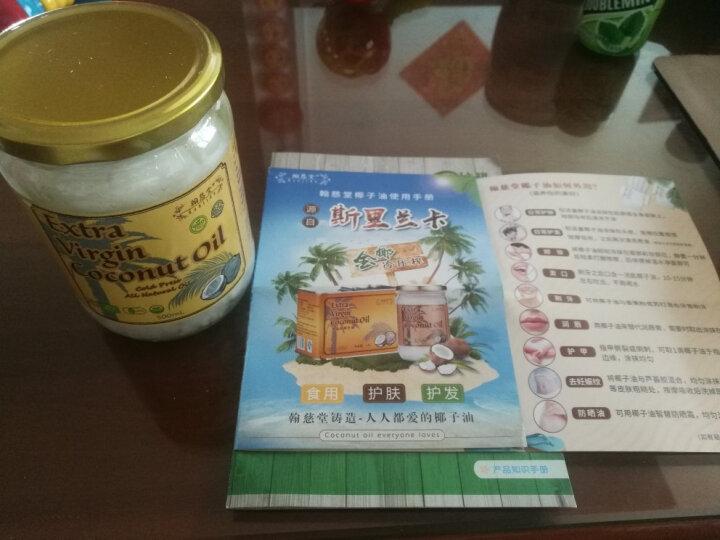 椰子油食用mct油护肤coconut oil冷初榨护发精油卸妆原装进口生酮 晒单图