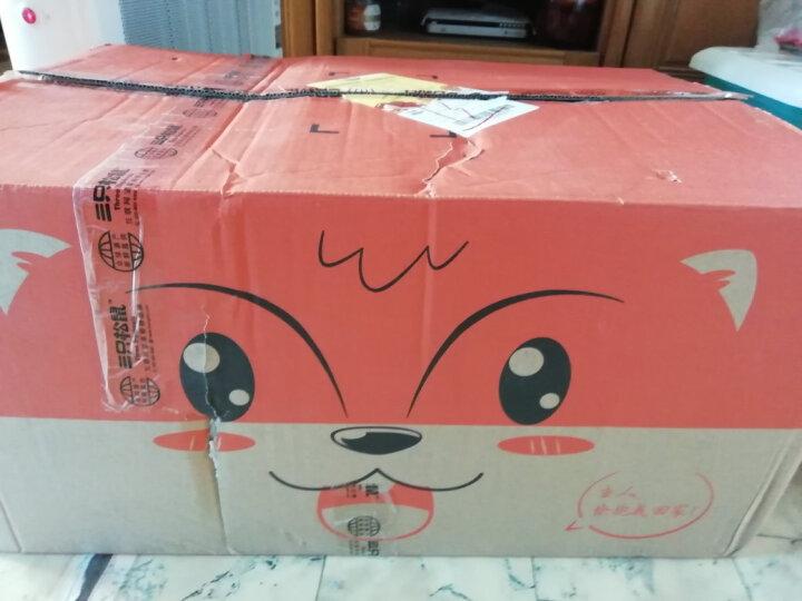 【三只松鼠_坚果大礼包2355g/14袋】送礼零食每日坚果礼包干果礼盒 晒单图