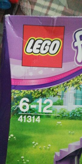 乐高(LEGO)积木 好朋友Friends斯蒂芬妮的房子6-12岁 41314 儿童玩具 女孩生日礼物 晒单图