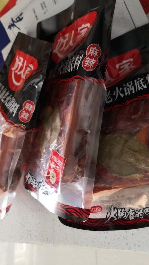 【免邮】好人家 手工火锅底料500g 重庆牛油麻辣老火锅底料 聚餐送礼四川特产 晒单图
