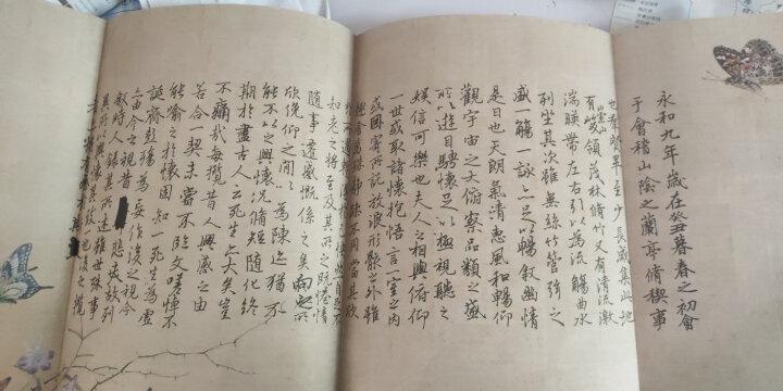 华夏万卷·宋徽宗楷书千字文钢笔字帖 瘦金体 晒单图