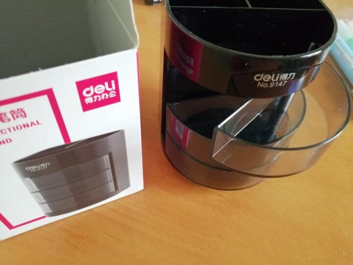 得力(deli)四层彩色办公笔筒  创意桌面收纳盒 颜色随机 晒单图