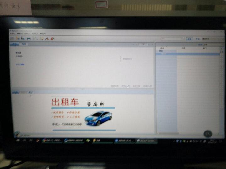 爱普生(EPSON)DS-570W/DS-530高速馈纸自动双面彩色连续扫描仪 DS-570W (自带WIFI) 晒单图