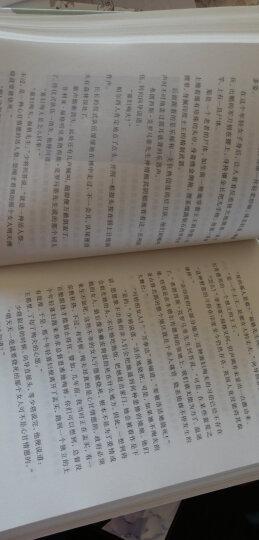 爱阅读:八十天环游地球 晒单图