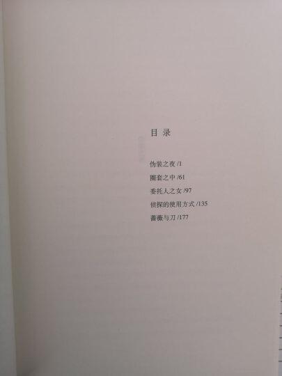 侦探俱乐部 东野圭吾小说 晒单图