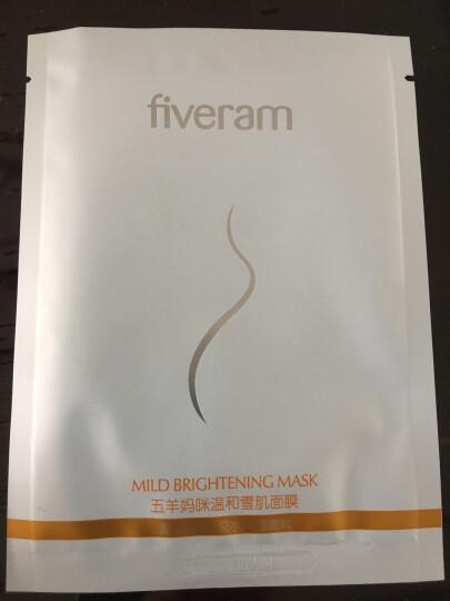 五羊(FIVERAMS)孕妇护肤品温和雪肌孕妇面膜(单片)*10  保湿补水面贴膜 晒单图
