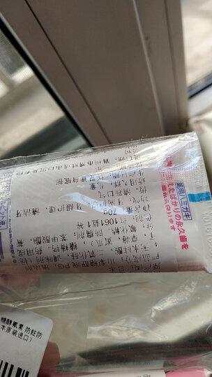 花王(KAO)日本原装进口 儿童牙膏 木糖醇氟素 宝宝防蛀牙 婴儿牙膏 草莓味 70g 两支装 晒单图