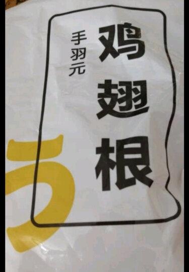 吴大嫂 东北水饺 三鲜肉馅 800g 40只 早餐饺子 馄饨蒸饺 晒单图