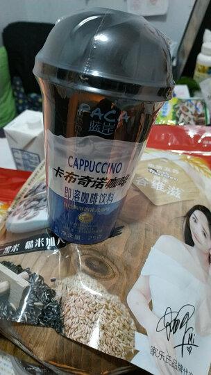 蓝岸 PACA 卡布奇诺口味 速溶咖啡 25g 杯装 单杯 晒单图