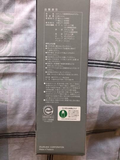 日本进口 象印(ZOJIRUSHI)轻巧弹盖保温杯壶 不锈钢保温杯水杯 男女车载杯子SM-SD48V-BZ磨砂黑480ml限量版 晒单图