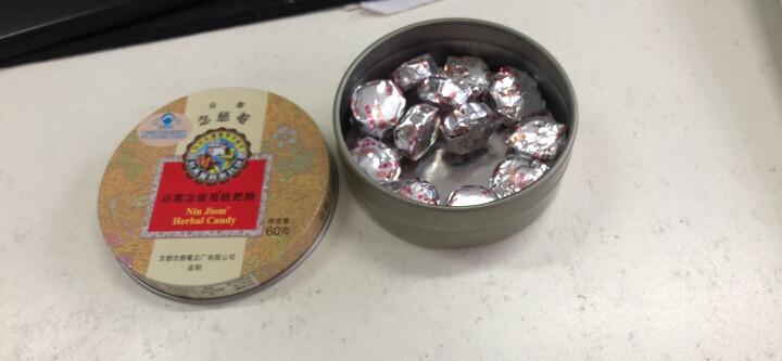 泰国进口 京都念慈菴 苹果桂圆糖  水果味糖果零食 硬糖 60g 晒单图