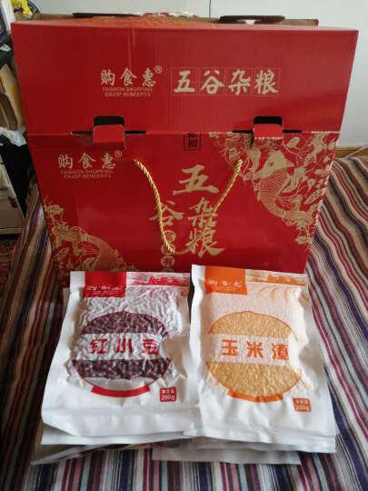 购食惠 杂粮礼盒 五谷杂粮 10种2kg(杂粮 粗粮 组合 团购 礼品) 晒单图