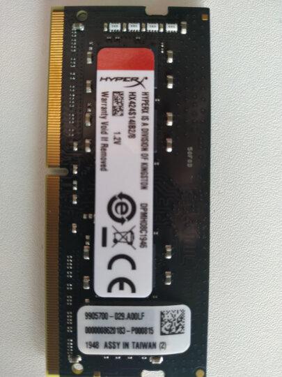 金士顿(Kingston)骇客神条 Impact系列 DDR4 2133 8GB笔记本内存 晒单图
