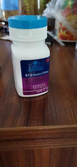 石药牌 果维康维生素C(青萍味+蓝莓味) vc含片120片赠30片 补充维C 非泡腾片 晒单图