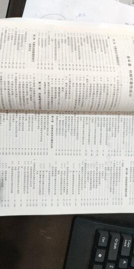 机械设计手册单行本 疲劳强度与可靠性设计 晒单图