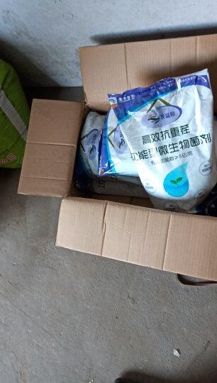 微泰康 抗重茬微生物菌剂粉末4kg一袋,友益君菌种蔬菜水果均可,有效活菌≥5亿/克 5箱20袋 晒单图