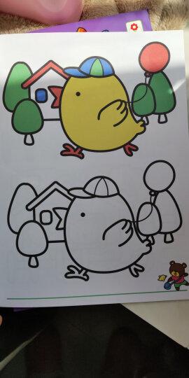 宝宝涂色4-5岁 (套装共2册)(邦臣小红花出品) 晒单图