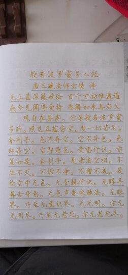祇树园 简体佛经书手抄本小楷钢笔临摹宣纸 抄经本 简体8本套装+2支笔杆40支笔芯 晒单图