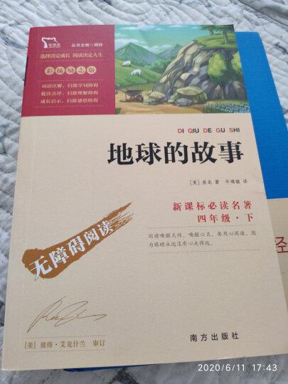仲夏夜之梦(买中文版全译本赠英文原版 套装共2册) 晒单图